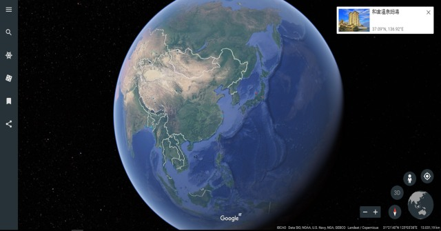 google earth .jpg